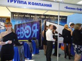 IT-форум (Вологда, 4-5 апреля 2014 г.)_1