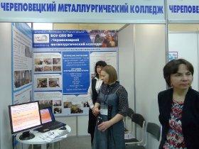 IT-форум (Вологда, 4-5 апреля 2014 г.)_6