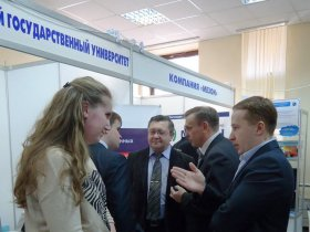 IT-форум (Вологда, 4-5 апреля 2014 г.)_7