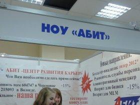 IT-форум (Вологда, 4-5 апреля 2014 г.)_8